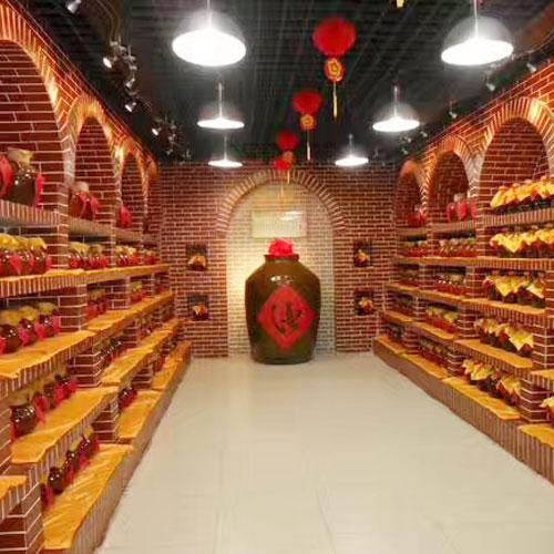 原浆酒酒窖