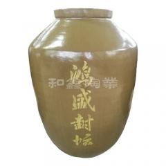 封坛酒陶瓷酒坛