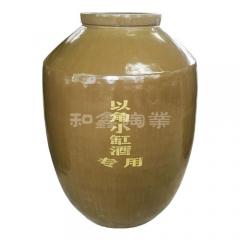 贵州以角缸土陶酒坛