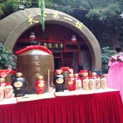 贵州自家酒库