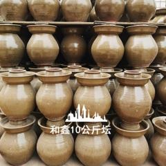 20斤土陶泡菜坛