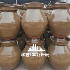 200斤土陶泡菜坛