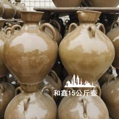 30斤土陶酒壶