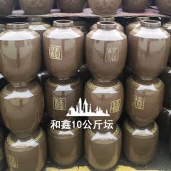 20斤土陶酒坛