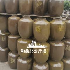 50斤土陶酒坛