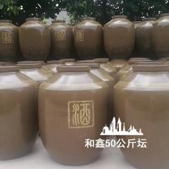 100斤土陶酒坛