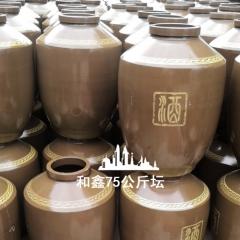 150斤土陶酒坛