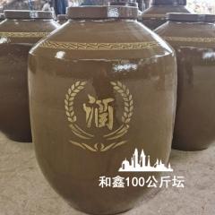 200斤土陶酒坛