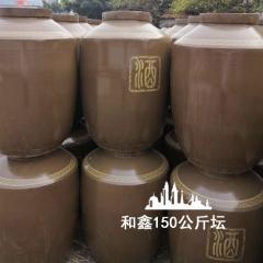 300斤土陶酒坛