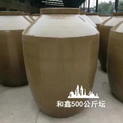 1000斤土陶酒坛